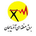 شرکت برق منطقه ای آذربایجان