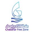 سازمان آزاد چابهار