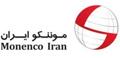 شرکت مونتکو ایران